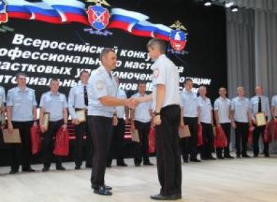 Участковый из Череповца стал «Лучшим по профессии»