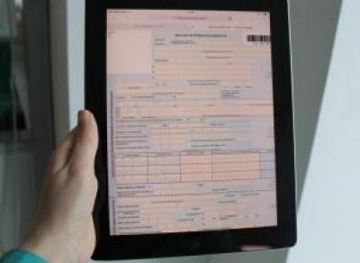 На Вологодчине выдали 3 тысячи электронных больничных