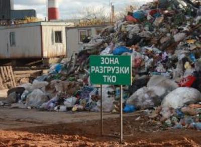 Вологжанам можно выдохнуть: в город не будут свозить мусор из Москвы