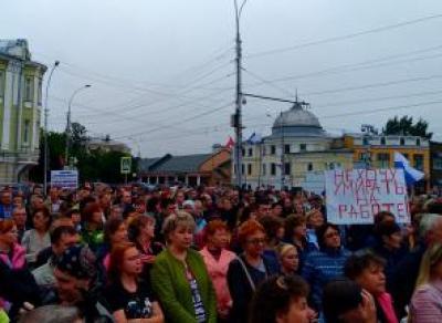 Около 300 вологжан вышли на митинг 26 июля