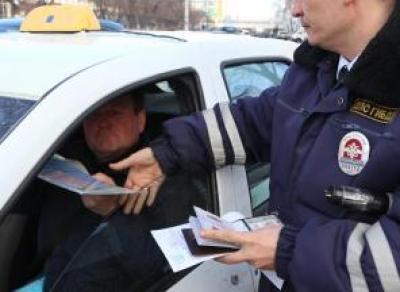 Инспекторы смогут отбирать документы?