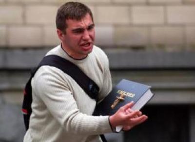 Свидетелей Иеговы осудят за экстремизм