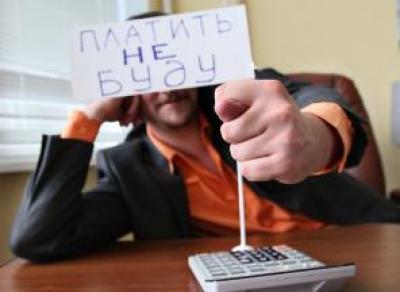 Работодателя будут судить за невыплату зарплаты
