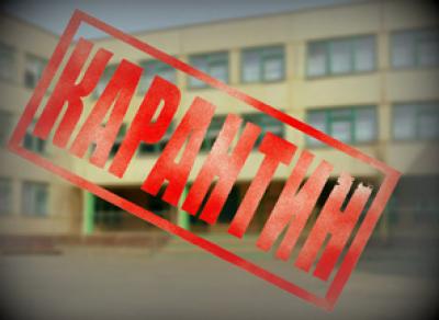 Сегодня на карантин закрылись старшие и средние классы одной из вологодских школ