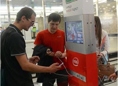 Теперь на вокзалах можно бесплатно зарядить телефоны и планшеты