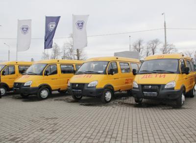 Вологодчина получила 6 новых школьных автобусов