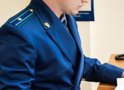 Три горячие линии заработают в прокуратуре Вологды