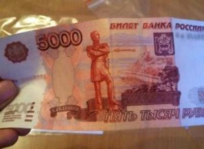 В банке Вологды обнаружена фальшивая купюра