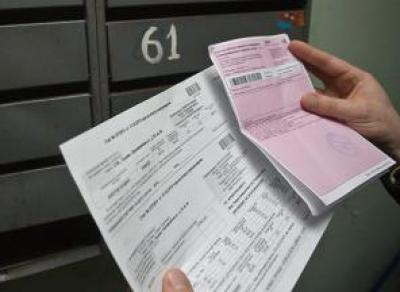 В Вологде оператор «АкваЛайн» предлагает оплату без комиссии