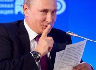 Что вологодские журналисты спросят у Путина?