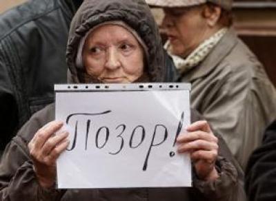 Вологжане — самые бедные на северо-западе