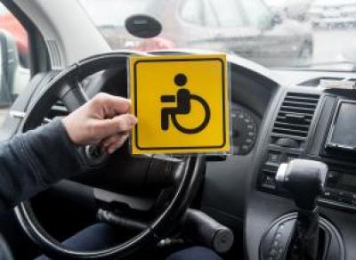 Очередные нововведения для водителей