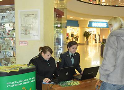 Избавиться от долгов можно будет, посетив торговый центр