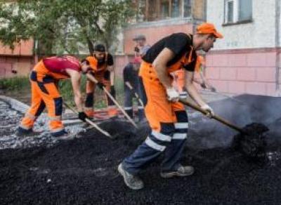 Какие дворы отремонтируют в 2021 году?