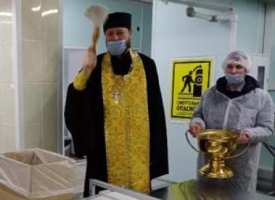 В Вологде освятили хлеб