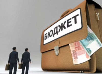 Бюджет Вологодской области на 2020 год спланирован