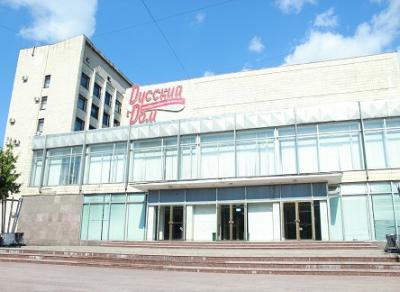 Все помещения «Русского Дома» к концу года станут областной собственностью