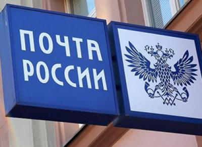 В России появился новый банк