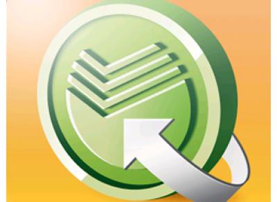 Сбербанк представил обновлённое мобильное приложение Сбербанк Онлайн для iPhone