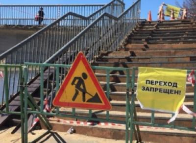 На этой неделе начнется восстановление пешеходного моста