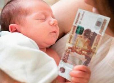 Какие выплаты на детей получат вологжане?