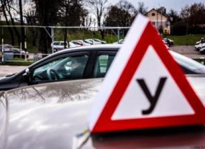 В России для будущих водителей усложнят экзамен на права