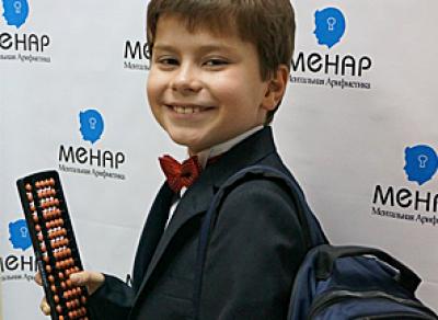 Школа ментальной арифметики появится в Вологде