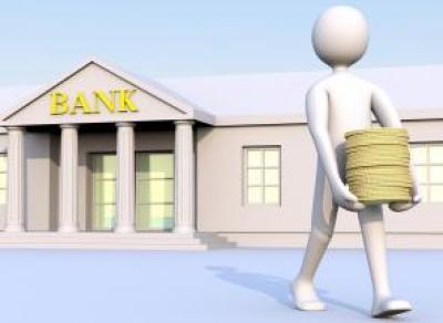 Что нужно знать, когда вы берёте кредит?