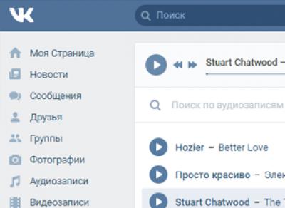 Для загрузки видео или музыки «ВКонтакте» могут потребовать паспортные данные