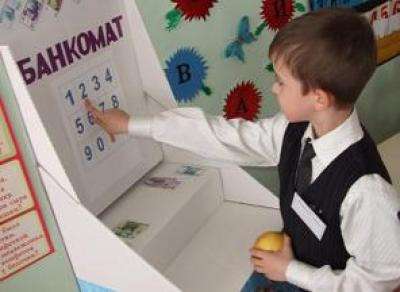 Плата за детсад в Вологде резко вырастет