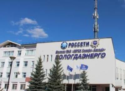 Еще один способ передачи показаний по электросчетчикам запустили в «Вологдаэнерго»