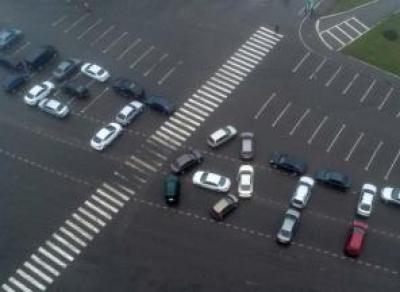 В центре Вологды автомобилисты «выложили» надпись «Нет ДТП»
