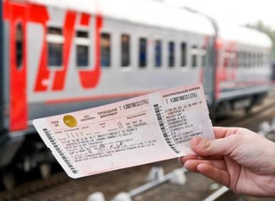 Билеты на поезд можно будет купить за 90 суток до отправления