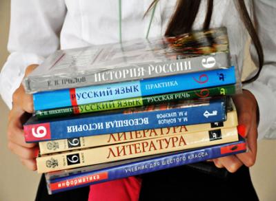 На обеспечение школ области учебниками выделено 103 миллиона рублей
