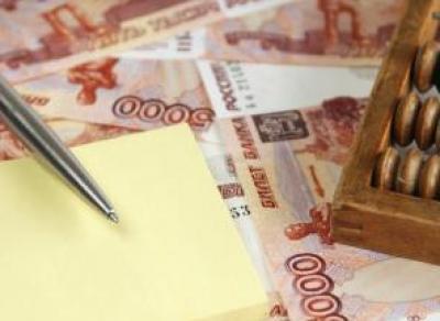 Казна Вологды пополнилась более чем на 1 миллиард рублей
