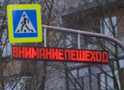 В Вологде снизилась аварийность