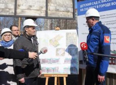 Вологда получит федеральные средства на возведение новой школы
