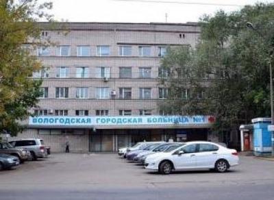 Из окна моногоспиталя выпал пациент