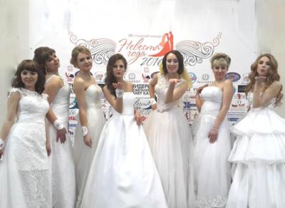 В Вологде прошел конкурс «Невеста года»