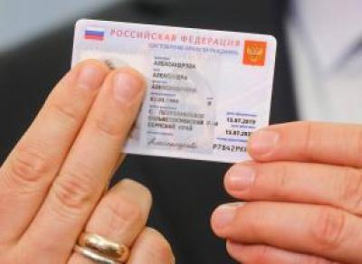 Электронные паспорта скоро появятся в России