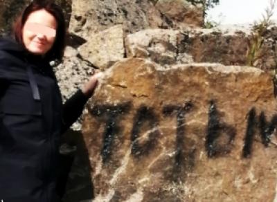 Туристка из Тотьмы разгневала мурманчан