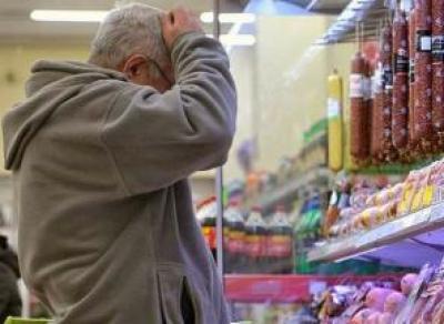 Что происходит с инфляцией на Вологодчине?