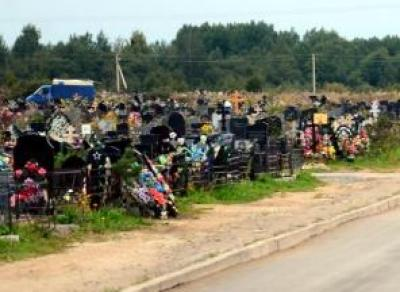 Козицинское кладбище переполнено