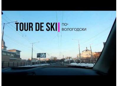 Активный отдых зимой в Вологде