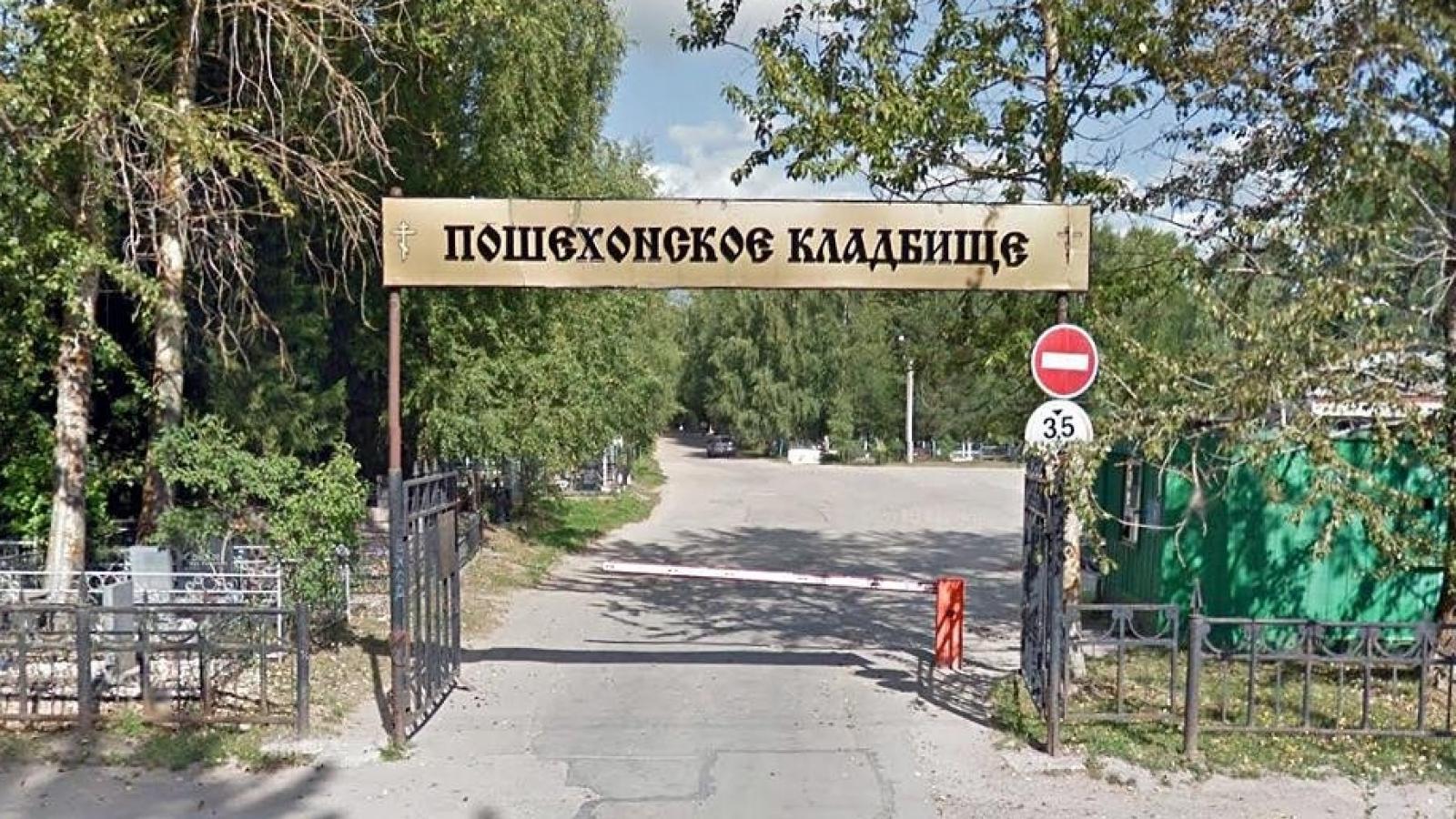 Уважаемого педагога не могут похоронить в Вологде