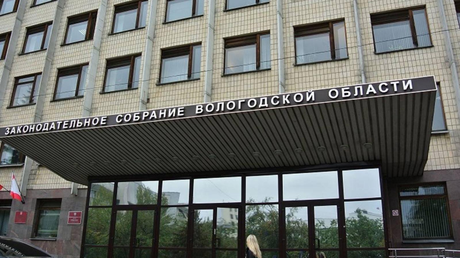 В Вологде изменят закон «О среднем профессиональном образовании»