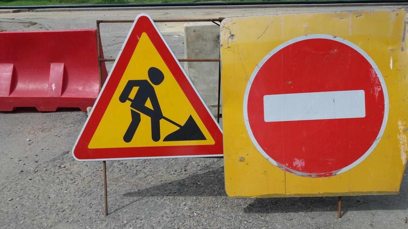В Череповце перекроют движение на участках двух улиц