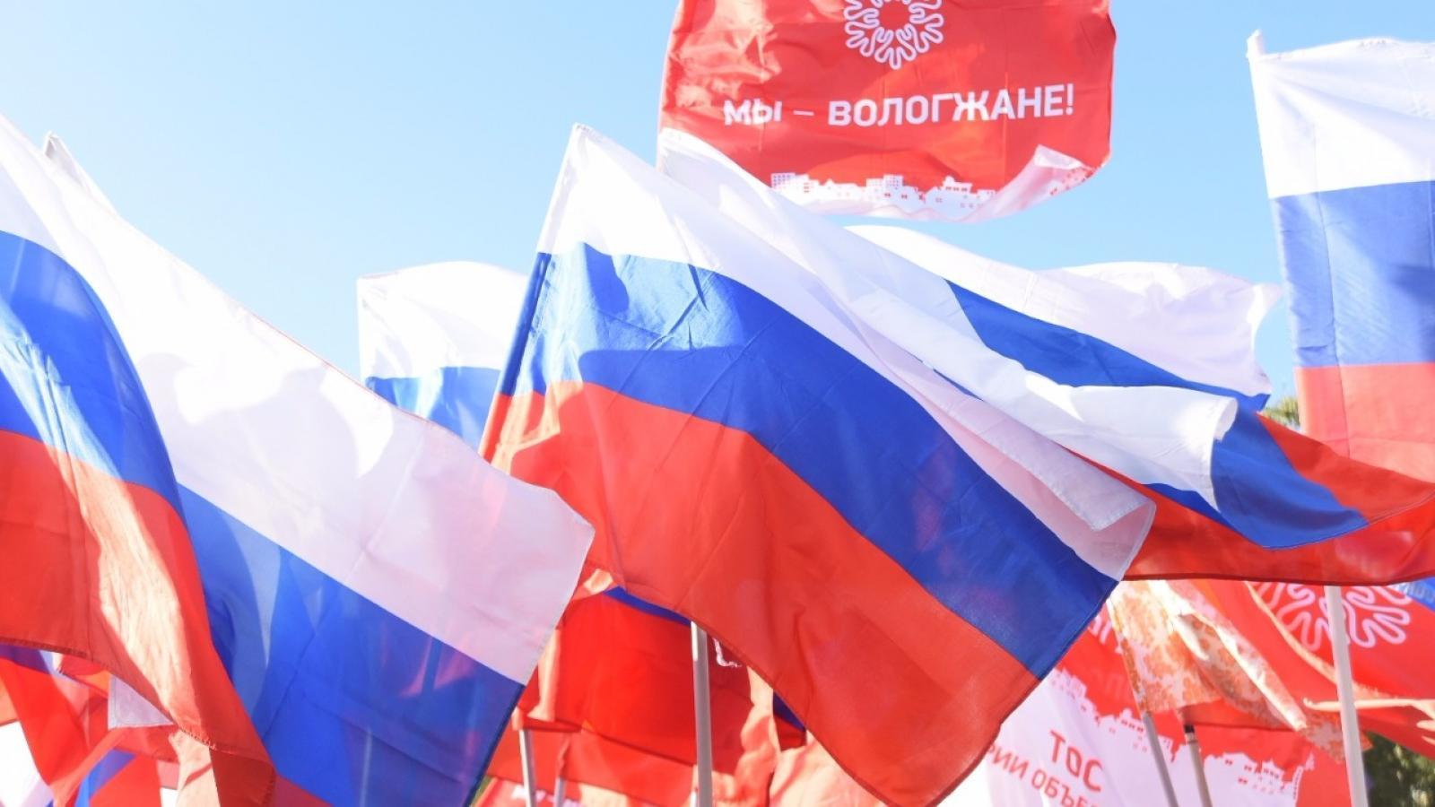 4 ноября на площади Революции состоится народный праздник