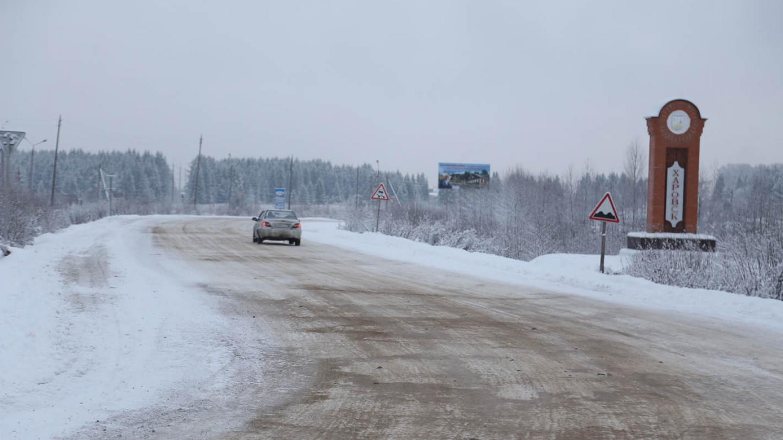 Почти 2 млрд руб. потребуется на ремонт дороги Сокол-Харовск-Вожега