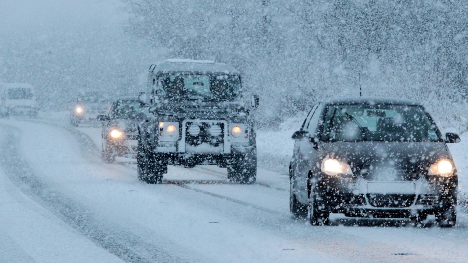 Водителей предупреждают об ухудшении погодных условий
